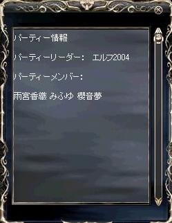 20050911155511.jpg