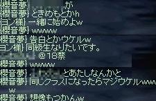20060330113441.jpg