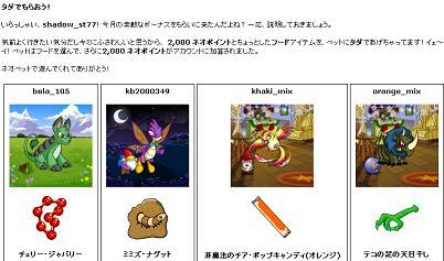 food20080601