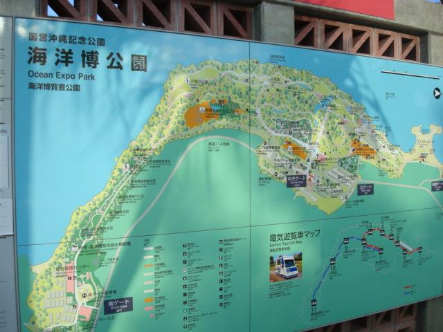 海浜公園のマップ