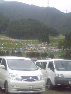 FRF-camp.jpg