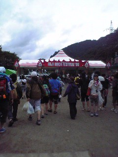 FRF-gate.jpg