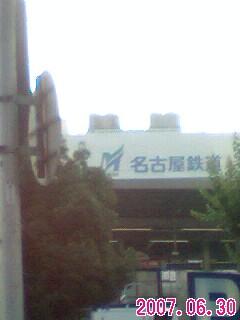 arrival-nagoya.jpg