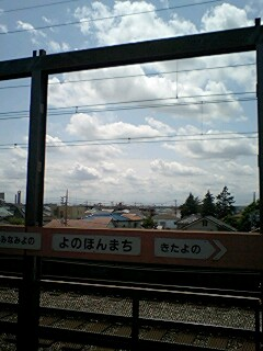 at-the-station.jpg