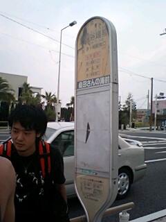 bus-stop1.jpg