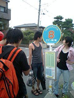 bus-stop2.jpg