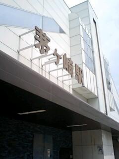 chigasaki-station1.jpg