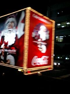 coke-bus2.jpg