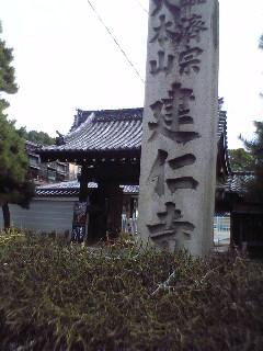 ken-nin-ji-mon.jpg