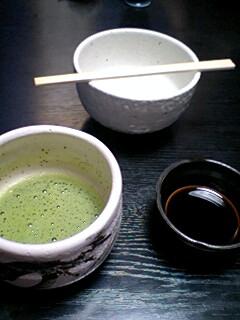 kuzukiri.jpg