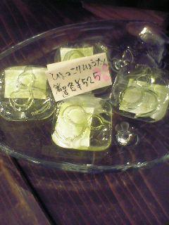 matsushima-glass.jpg