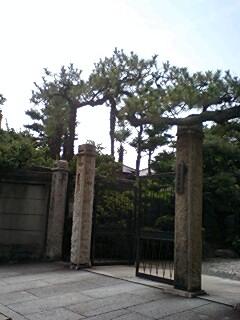 toyoda-house1.jpg