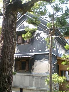 toyoda-house2.jpg