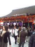 yasaka-jinja.jpg