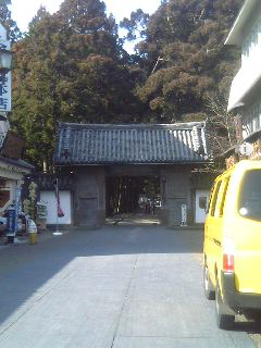 zuiganji1.jpg