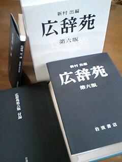 20080113143904.jpg