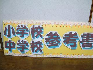 コピー (7) ~ DSCF0012