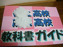 コピー (12) ~ DSCF0010