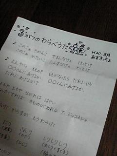 200803191800182.jpg