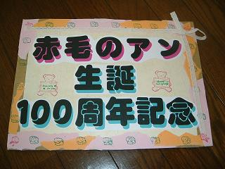 コピー (12) ~ DSCF0008