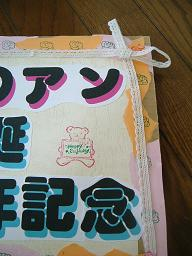 コピー (15) ~ DSCF0010