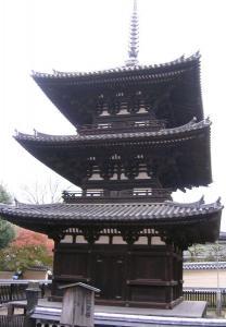 興福寺(三重塔)