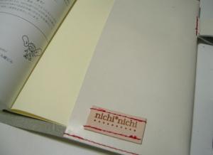 2010年手帳カバー中