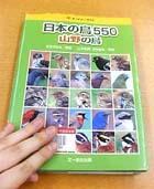 200605091629.jpg