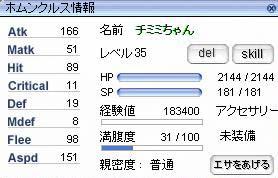 lv35.jpg