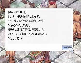 screenfreya009a.jpg