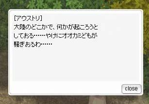 screenfreya427.jpg