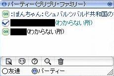 ss129.jpg