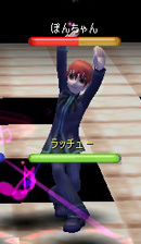yoguru-dance01-2.jpg