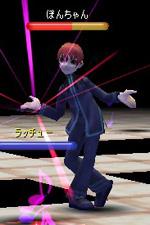 yoguru-dance01-3.jpg