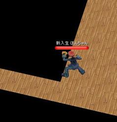 yoguru02.jpg