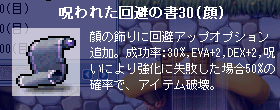 070331007.png