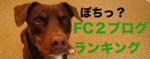 ニコバナー2FC2