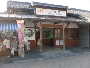 山北駅舎 1