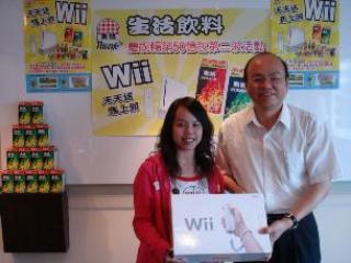 Wii 生活飲料