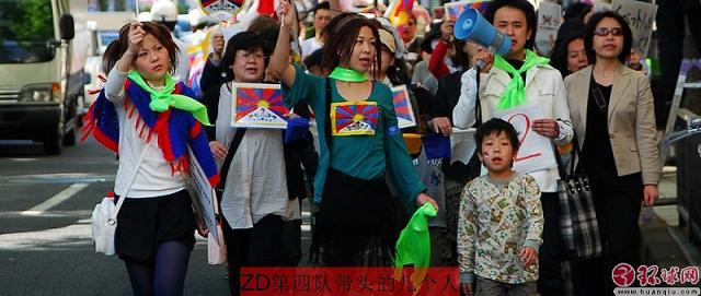 名古屋チベットデモ