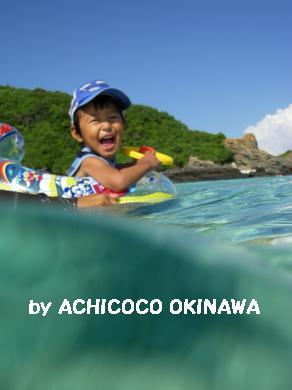 aanakaji26.jpg