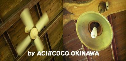 achi-chi-12.jpg