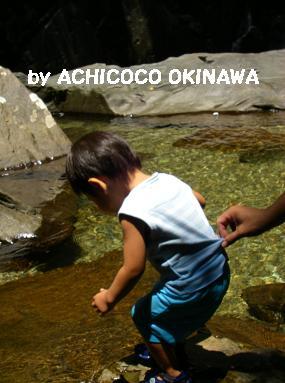 ahijio32.jpg