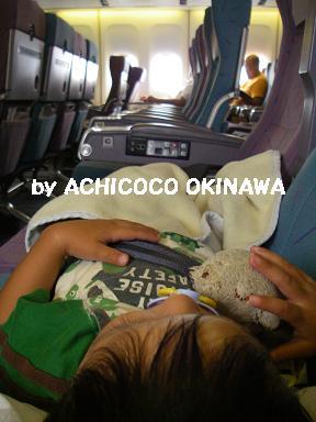 ashinshuu25.jpg