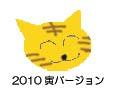 CAT MASK2010