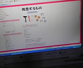 20080430192027