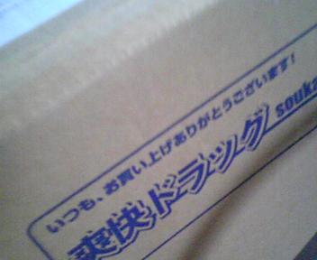 20080530085819