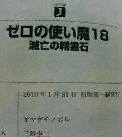 201001212315000.jpg