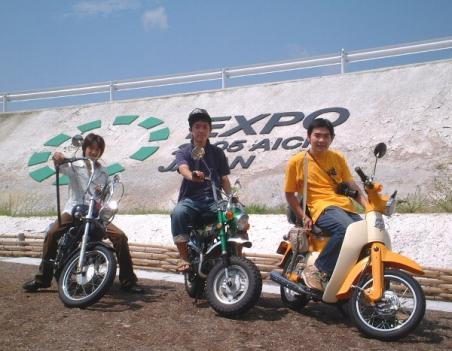 EXPO.jpg
