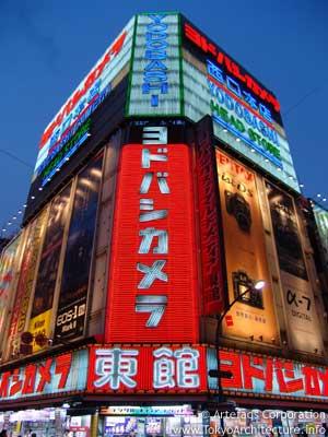 YodobashiCamera-001.jpg